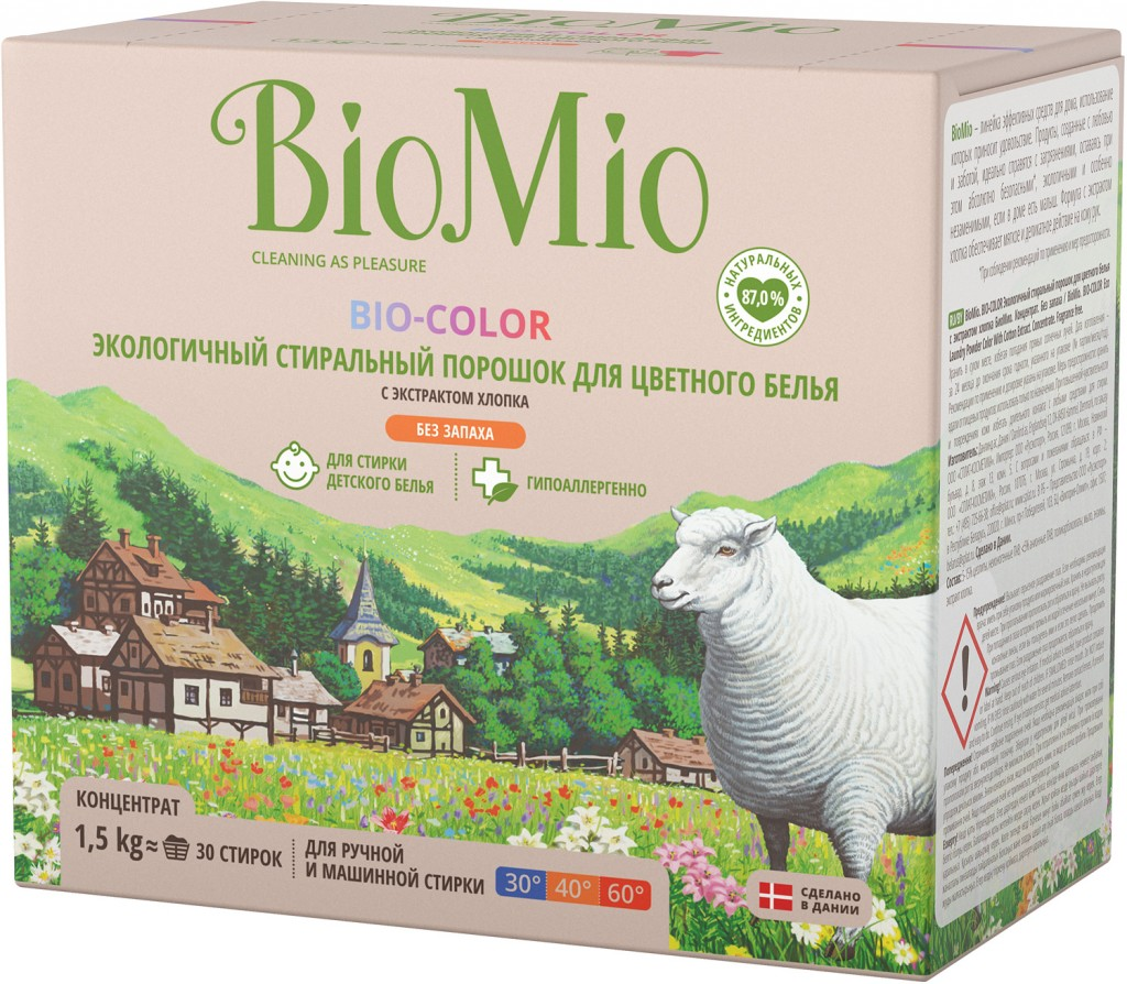 BioMio BIO COLOR с экстрактом хлопка