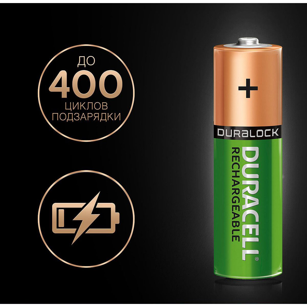 DURACELL HR6 Turbo АА 2500 мАч