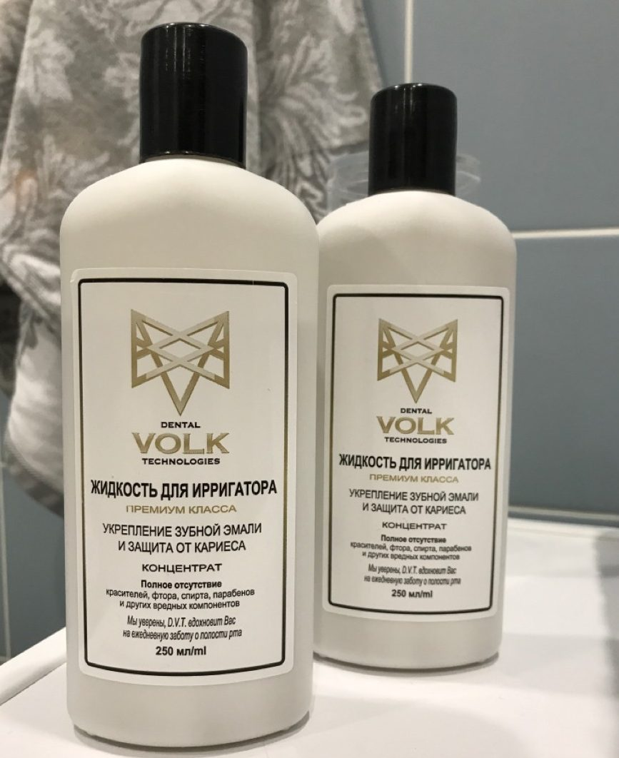 Dental Volk Technologies