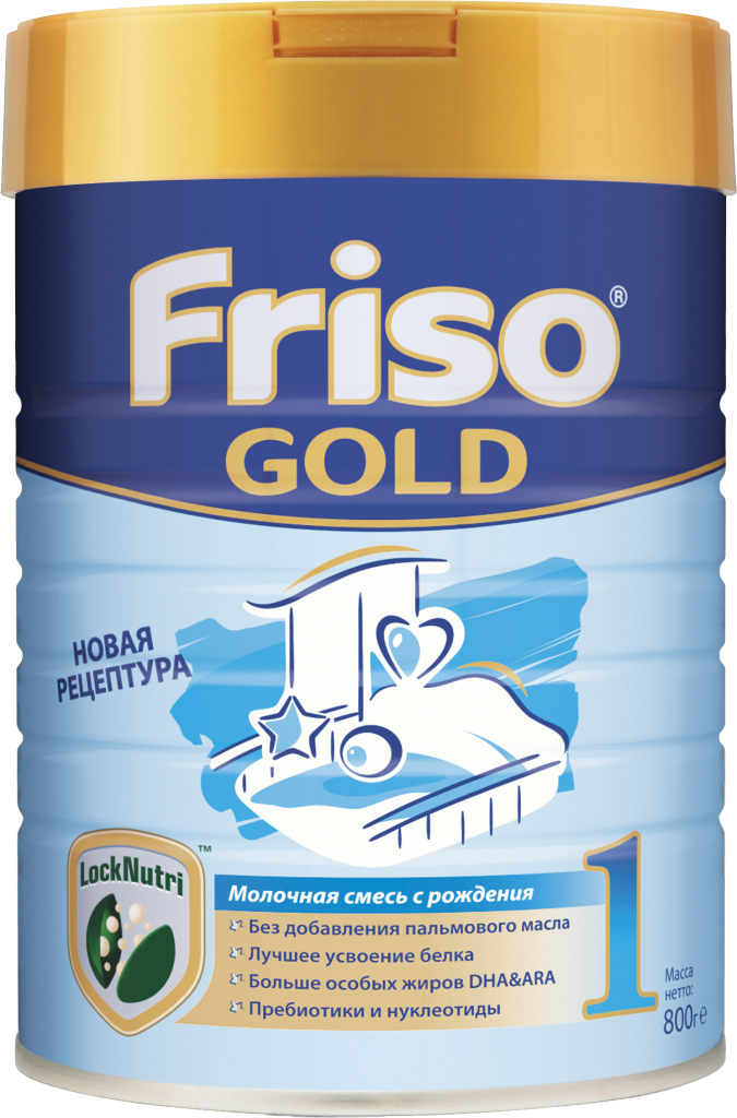 FRISO Gold 1