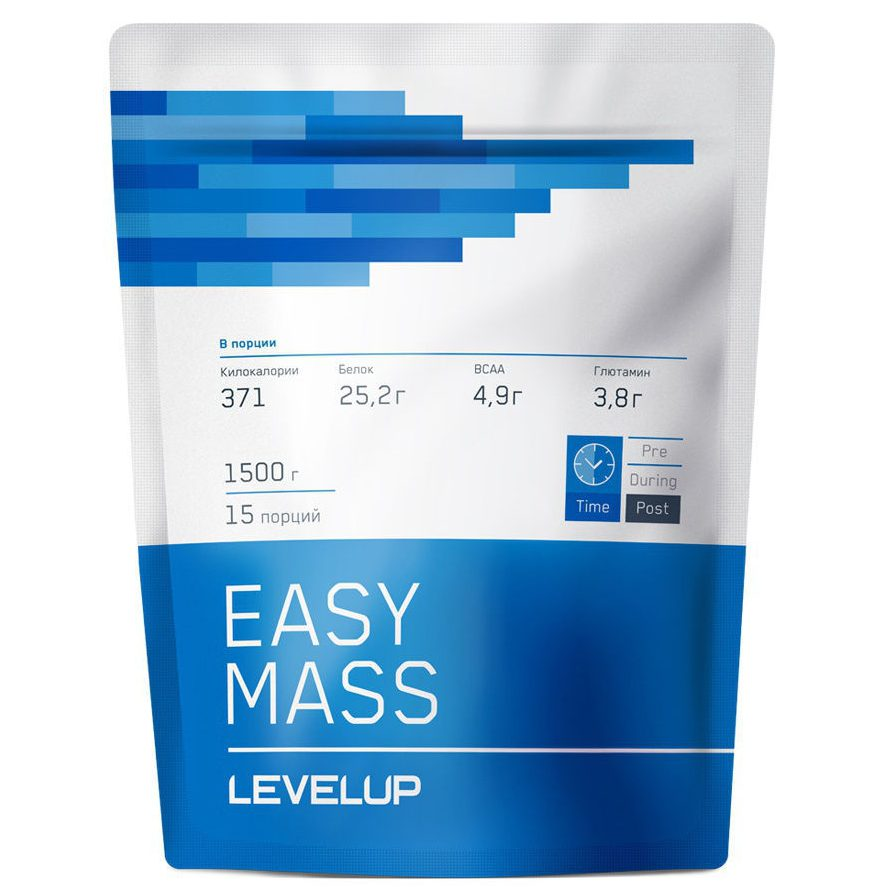 LevelUp EASY MASS