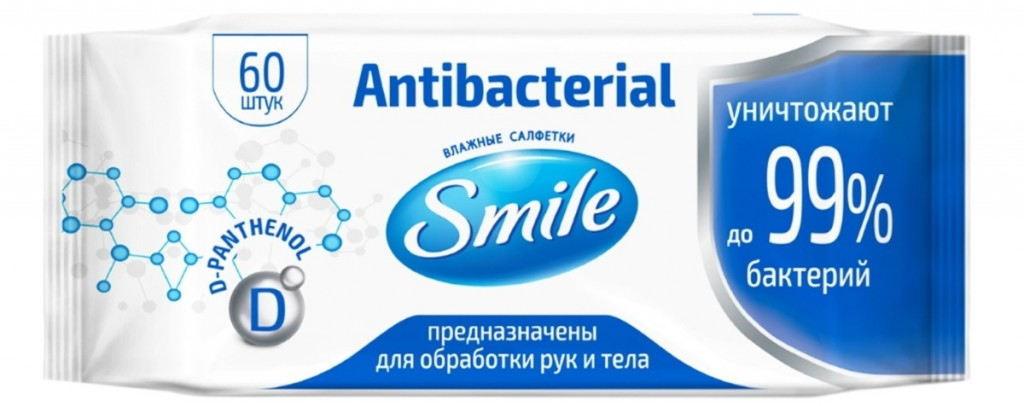 Smile Special