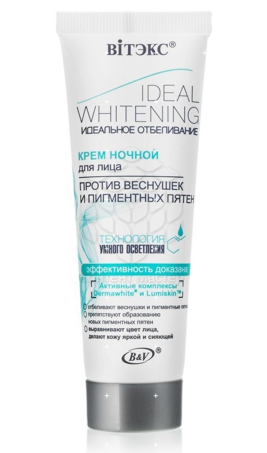VITEKS IDEAL WHITENING